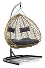 Fotel wiszący 2 osobowy Lilia natura/jasnoszary/antracytowy  (1)